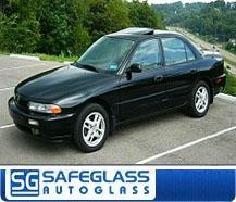 Mitsubishi Galant E50 1993 - 1997