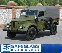 Газ 69 1953 - 1973
