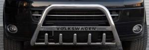 V. W. Т-5 P Передняя дуга  (бублик)